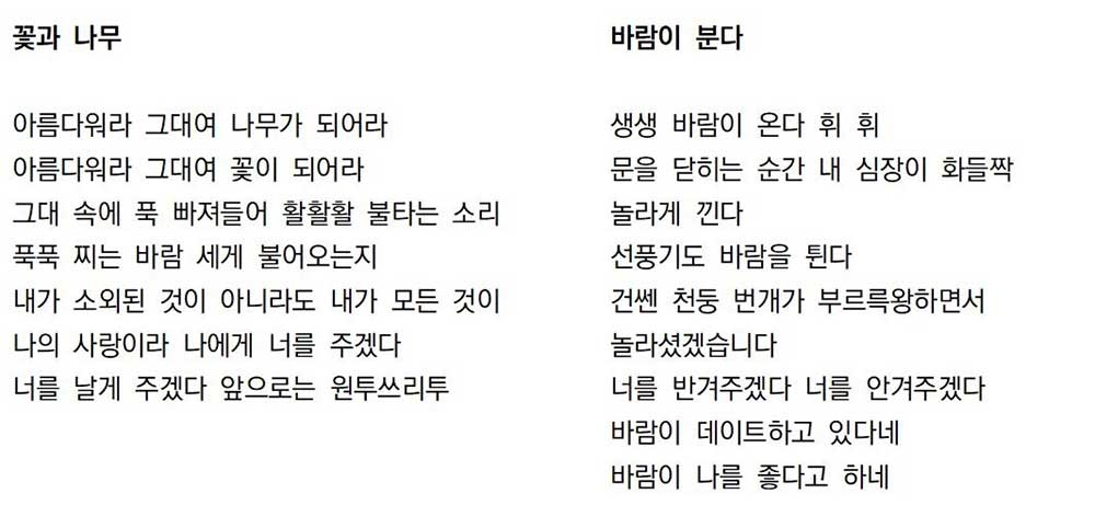 김현우의 시