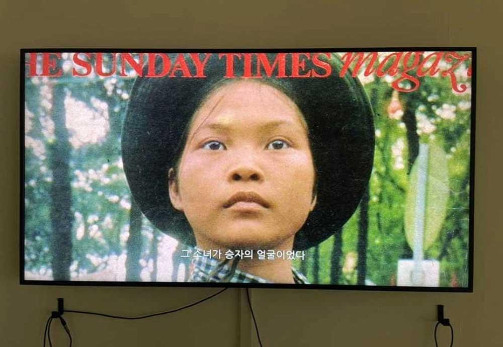 작품 9. 세실리아 비쿠냐, 〈나의 베트남 이야기〉, 비디오 스틸샷, 6분 45초, 2021. (사진 촬영 및 제공: 최소연)