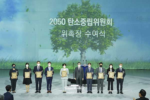 탄소중립위원회 출범식 사진. 출처 : 청와대 홈페이지