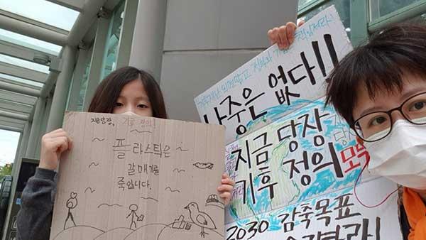 각자 자유롭게 만든 기후행동 피켓. 이것도 처음이다. 사진 제공 : 김은제
